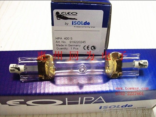 HPA400S UV油墨固化灯