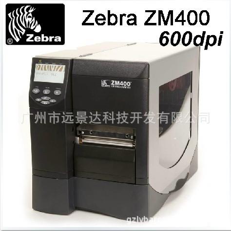 斑马打印机JK888T是热敏还是碳带?