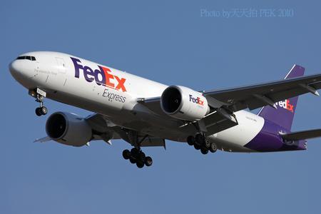 青岛UPS,DHL,TNT,FEDEX,EMS国际快递公司