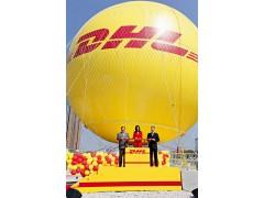 青岛DHL,青岛DHL国际快递,青岛DHL国际快递公司