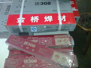 供应Z308天津金桥纯镍铸铁焊条Z308铸308