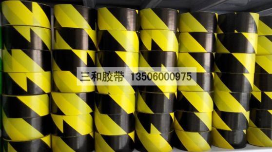 黑黄相间的胶带 黑黄地板胶带 黑黄斑马线 黑黄警示胶带