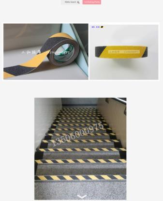 地板防滑胶带 黑黄双色防滑胶带 警示防滑胶带