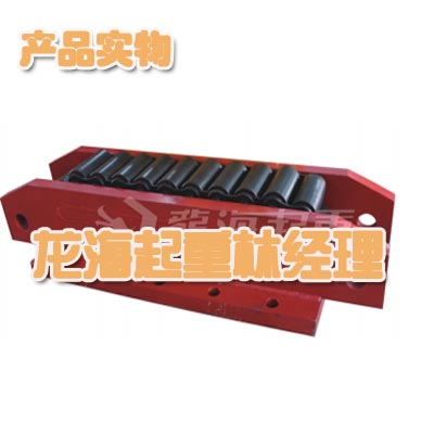 20吨履带式地坦克厂家 20吨履带式滚轮小车价格 北京