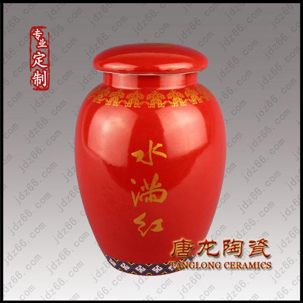 定做景德镇陶瓷包装罐,药罐,蜂蜜罐,加图案