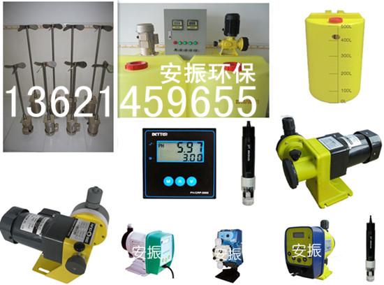 水处理投药计量泵 定量加药泵 污水加药泵