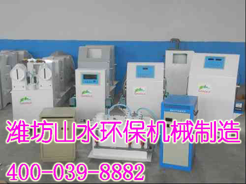 二氧化氯发生器生产商