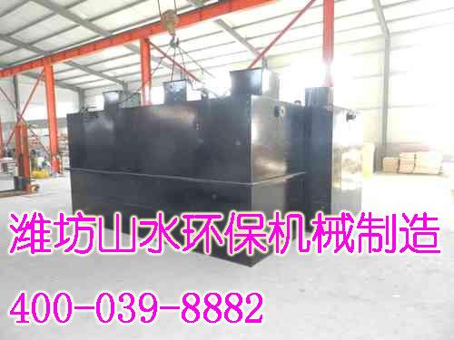 潍坊山水环保机械制造有限公司的形象照片