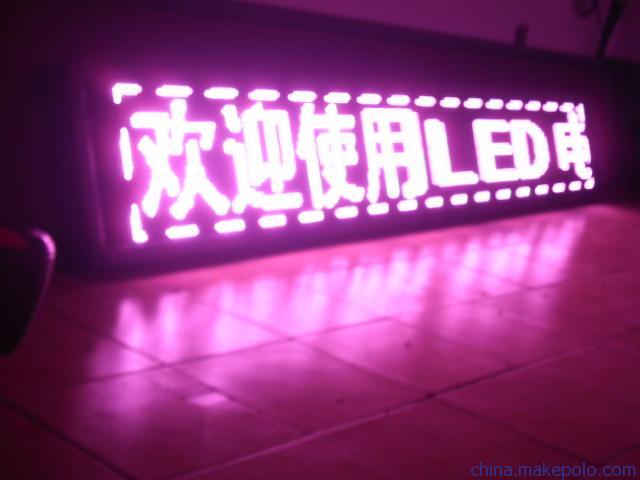 中国济宁LED显示屏网,中国济宁LED显示屏行业权威门户网站