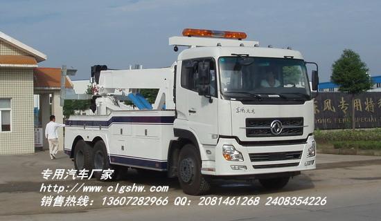 道路清障车厂家供应13607282966