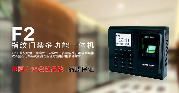 广州门禁安装,广州考勤机安装