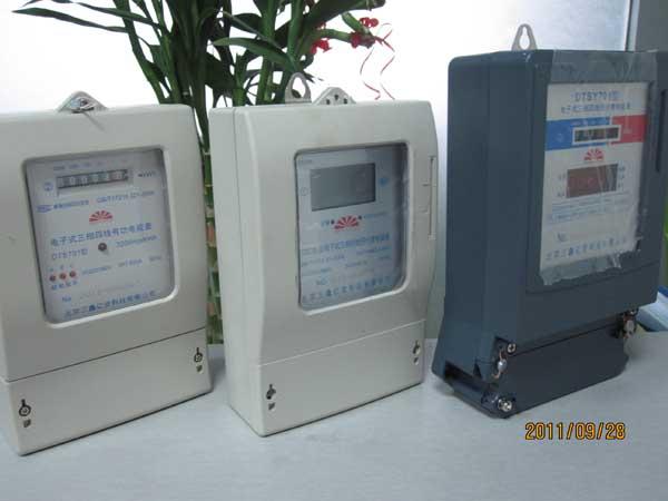 低价位电子式插卡电表