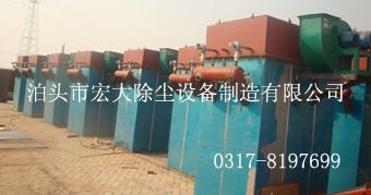 DMC不锈钢脉冲单机除尘器