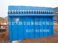 MC-240脉冲袋式除尘器