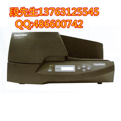 佳能标牌机C-330P工业标志打印机