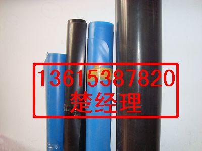 吉林-防渗土工膜,复合土工膜,两布一膜