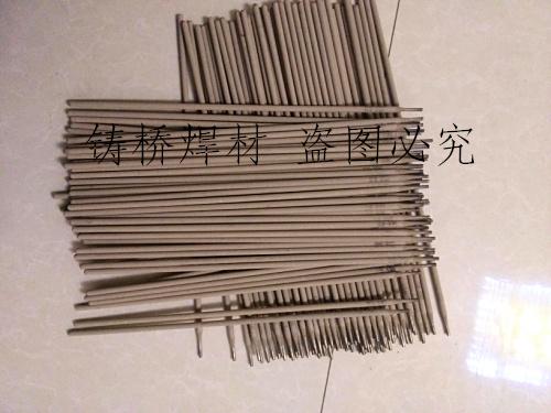 ENiCu-7镍铜焊条