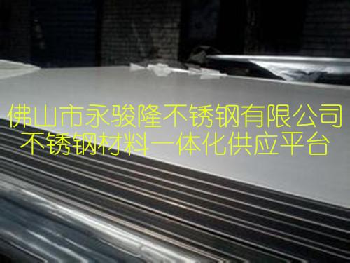 厦门装饰用不锈钢板,304不锈钢板批发