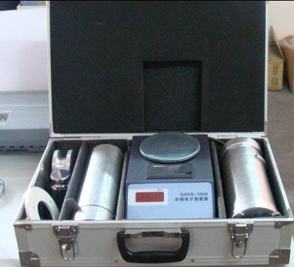 电子两用容重器GHCS-1000检测粮食油料籽粒的容重