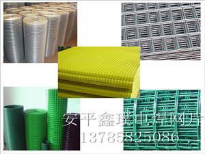 防裂网,电焊网防裂网,安平电焊网