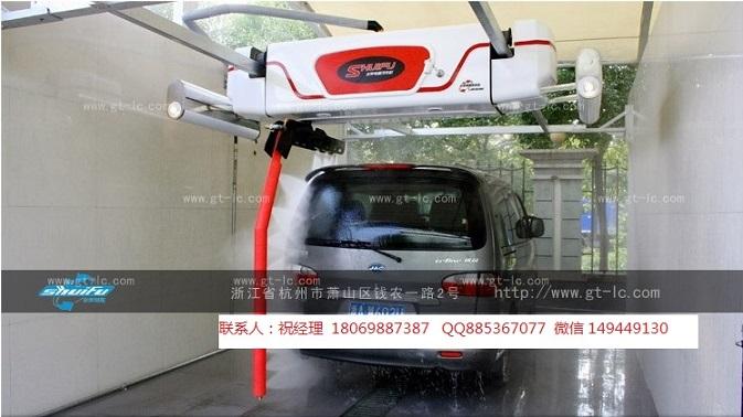 水斧M7全自动洗车机