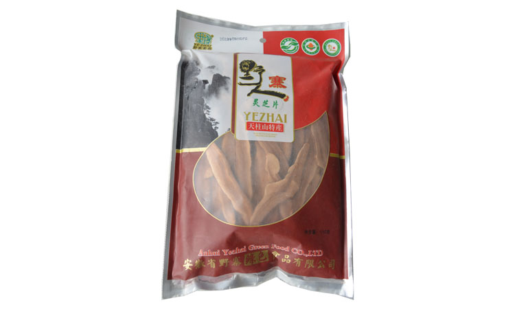 安徽天柱山特产灵芝干野生山珍绿色食品商务礼品