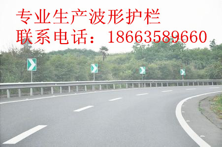 德阳广汉市道路波形护栏