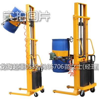 LYL450A电动油桶翻转车,优质电动油桶装卸车【龙升牌】