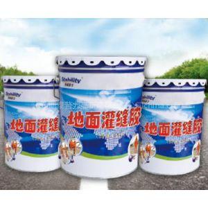 淄博地区用环氧树脂灌缝胶去修护您的路