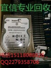 深圳回收固态硬盘,收购SSD固态硬盘