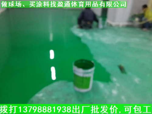 广东地坪漆工程施工|高要地坪漆厂家排名|揭阳环氧地板修复