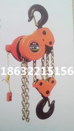 10吨群吊环链电动葫芦价格厂家20吨30吨