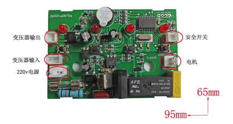 福建厂家供应家用全自动面条机电路板设计开发