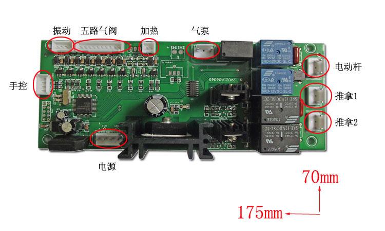 八推按摩椅电路板设计开发成品电路板加工