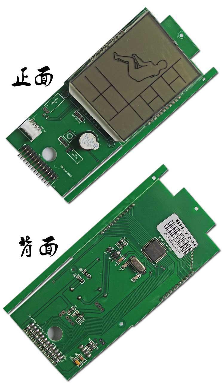 按摩椅手控电路板设计程序开发
