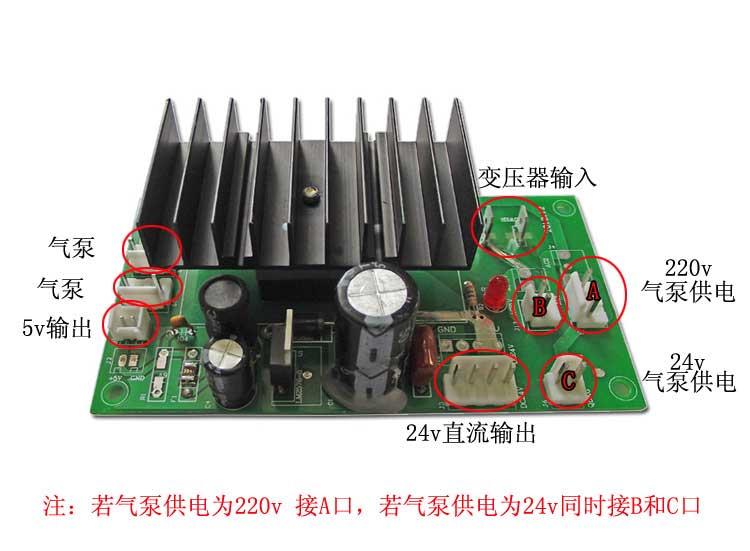 福建厂家供应热灸仪电路板控制板设计