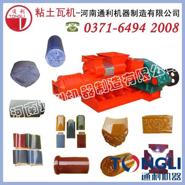 云南真空砖机生产线