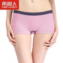 南极人新品女内裤甜蜜牛仔系列提臀女士平角裤内裤女