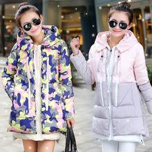 冬装新款女装棉服批发冬季新款大毛领修身皮羽绒棉服
