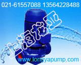 ISG125-250A热水循环泵