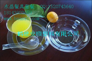 鹤壁一次性餐具 鹤壁水晶餐具套装 鹤壁民用餐具产品