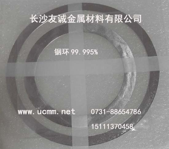 长沙友诚金属材料有限公司的形象照片