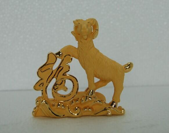 吉祥如意羊JYY010黄金礼品,纯金,999纯银礼品,电铸金礼品