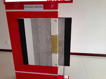南京高略优质A级防火岩棉板可包工包料