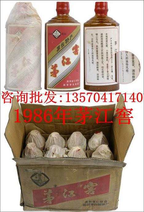 广州丰扬酒业有限公司的形象照片
