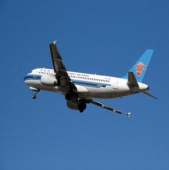 上海五金出口到苏拉卡尔塔空运价格 五金出口货运 运输 苏拉卡尔塔