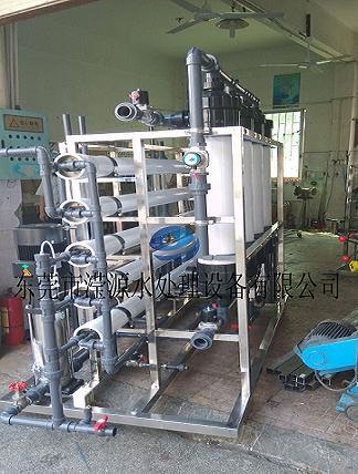 东莞市滢源水处理设备有限公司的形象照片
