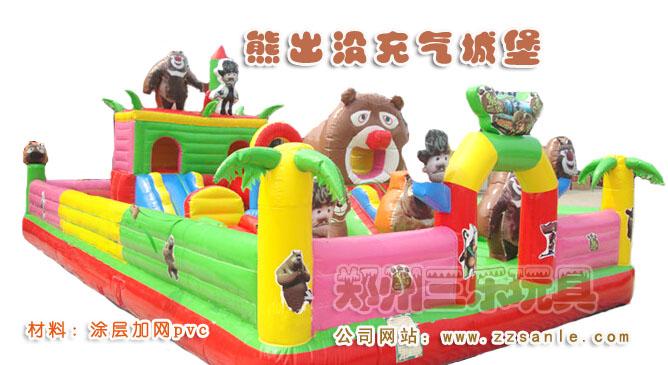 浙江杭州5*10米熊出没乐园充气城堡现货/广场游乐充气蹦蹦床