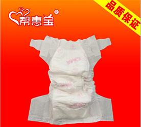 帮惠宝ANP010XL码婴儿纸尿片宝宝棉芯体超薄透气简装包邮
