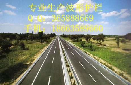 阳江波形护栏板【图片】W板护栏